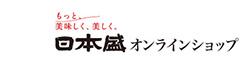 もっと、美味しく、美しく、日本盛オンラインショップ